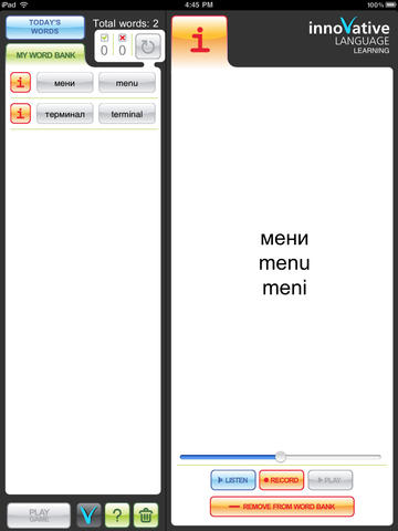 免費下載教育APP|Learn Beginner Serbian Vocabulary - MyWords for iPad app開箱文|APP開箱王