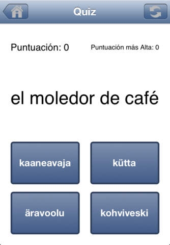 Study Estonian Words - Memorize Estonian Language Vocabulary screenshot 1