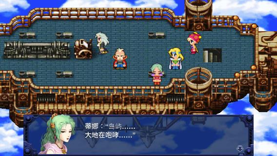 【新游视频评测】最终幻想6:FINAL FANTASY VI——无需多言的经典