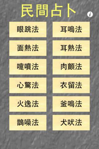 名偵探柯南角色列表- 维基百科,自由的百科全书