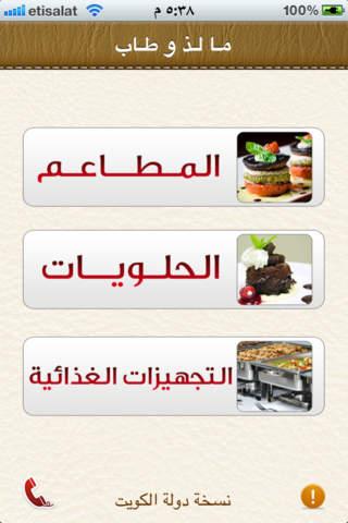 Q8 Restaurants