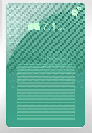 BreathPacer iPhone Screenshot 1