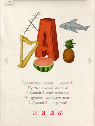 Конкурс Алфавит 89