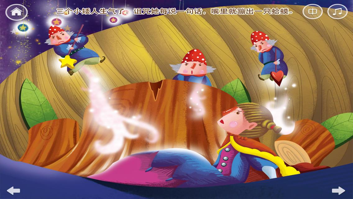 概述:   儿童系类绘本精选的内容有全新的原创故事也有经典寓言