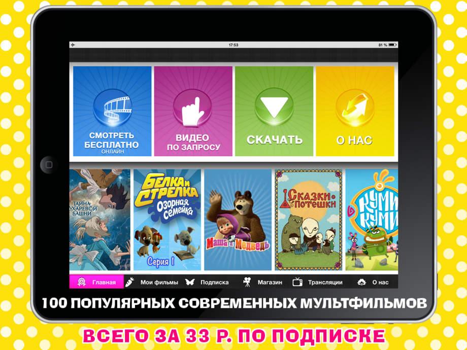 holly dolly русский вариант скачать бесплатно: