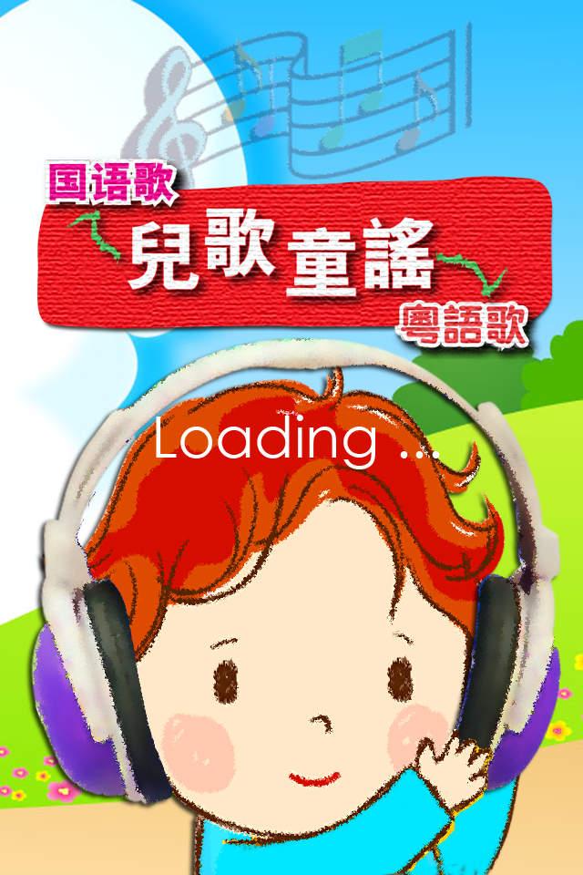 国语粤语歌曲可分开独立随机播放   -歌词显示,让小朋友一边听歌