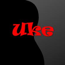Ukulele - iOS Store App Ranking and App Store Stats