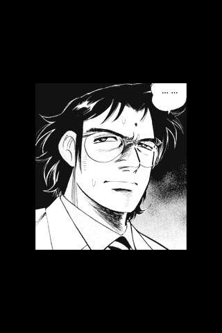 (9)Salaryman Kintaro : Money Wars Chronicles/Hiroshi Motomiya
