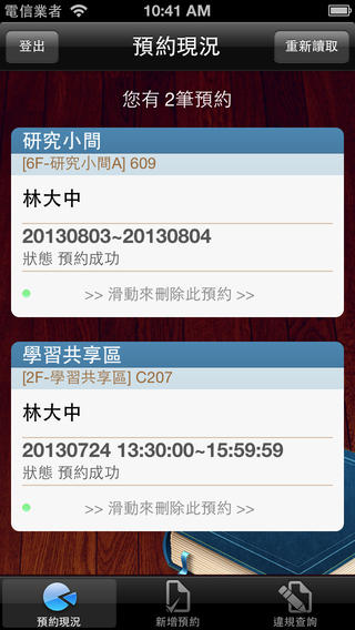 Download Event Countdown Widget Premium 1.4.2 APK - Event ...
