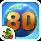 环游地球 80 天