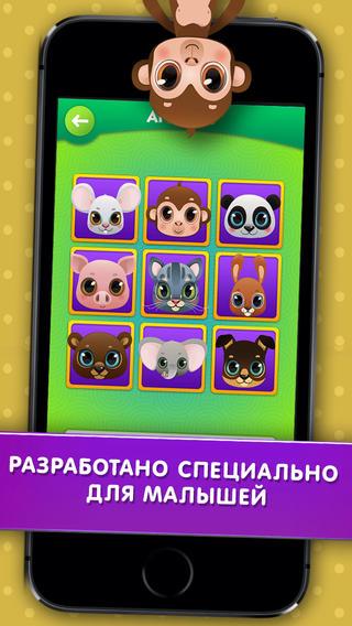免費下載遊戲APP|Kid's Play Phone: мини игры для малышей бесплатная версия app開箱文|APP開箱王