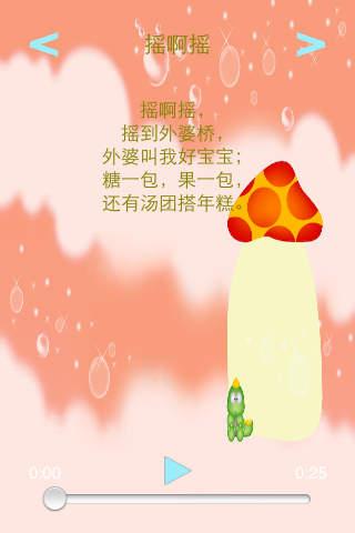 老上海童谣