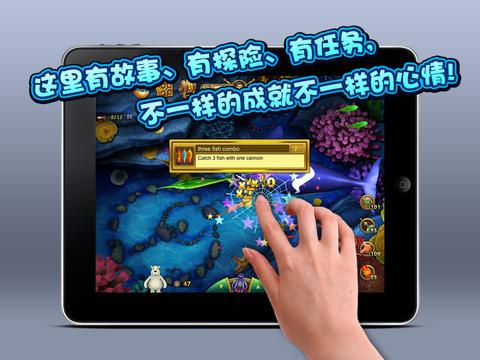 【免費遊戲App】捕鱼之海底捞 - 春节版-APP點子