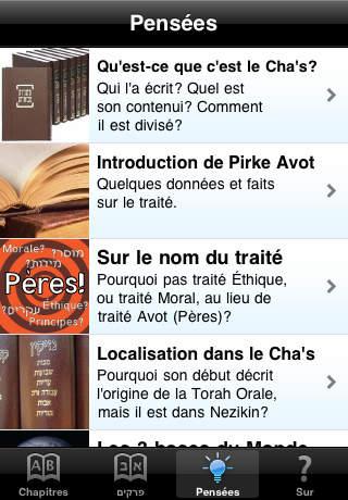 Pirke Avot - Les Maximes des Pères iPhone Screenshot 5
