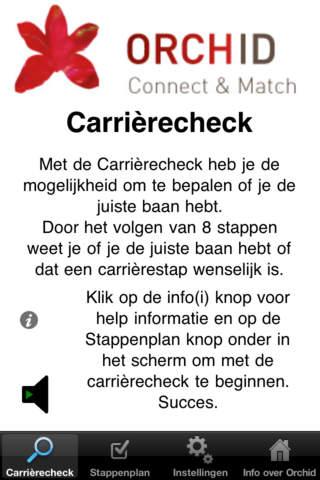 Carrierecheck