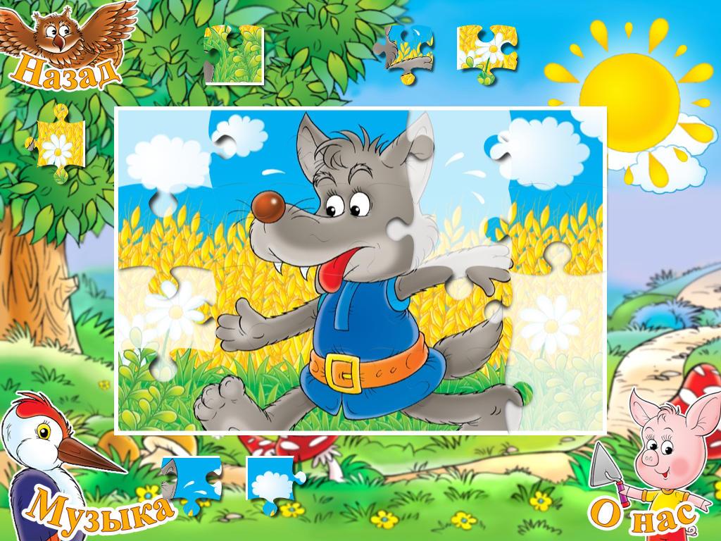 Пазлы и раскраски для детей онлайн бесплатно