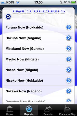 SnowJapan – Ski & Snowboard in Japan iPhone Screenshot 4