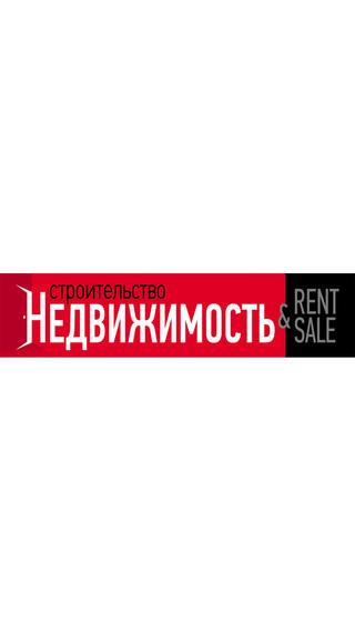 Real Estate. Rent&Sale