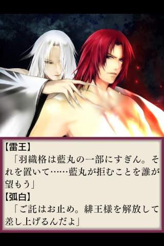 紅色天井艶妖綺譚Vol.5