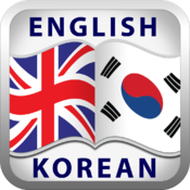 HEdictionary English Korean