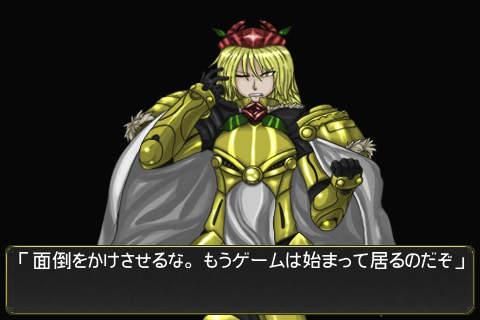 薔薇王の玉座Lite2.00