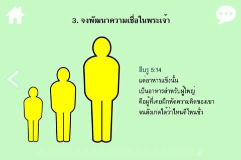 New Creation Thai
