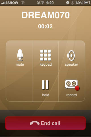 dream070 mobile dialer screenshot 3