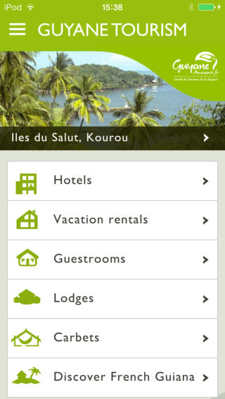 【免費旅遊App】French Guiana Tourism-APP點子