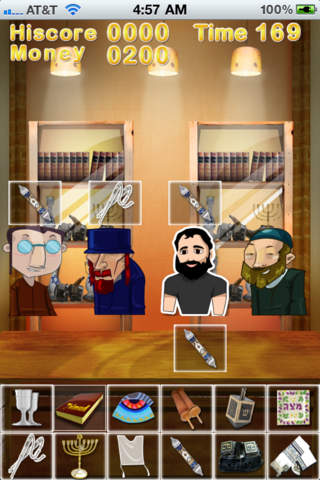 Judaica Store Game HD Lite iPhone Screenshot 5