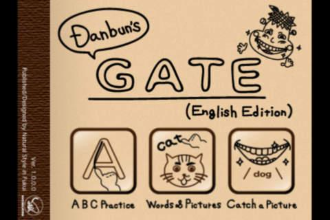Danbun's GATE English S