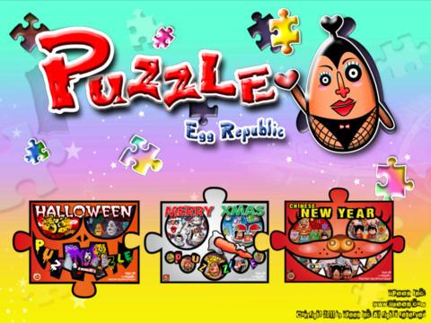 Puzzle HD Free - Egg Republic