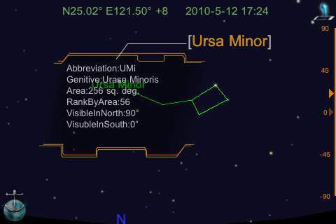 iStar Navigator Apps for iPhone/iPad screenshot