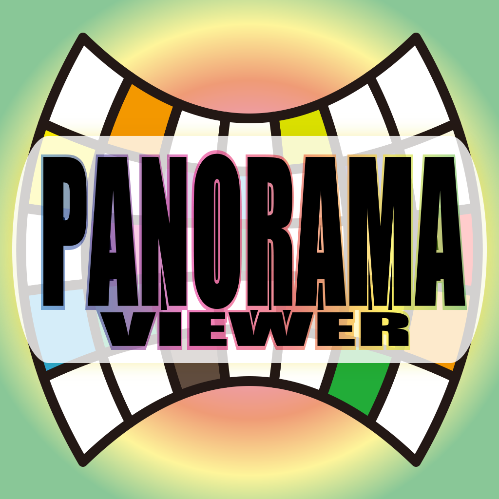 Panorama Viewer