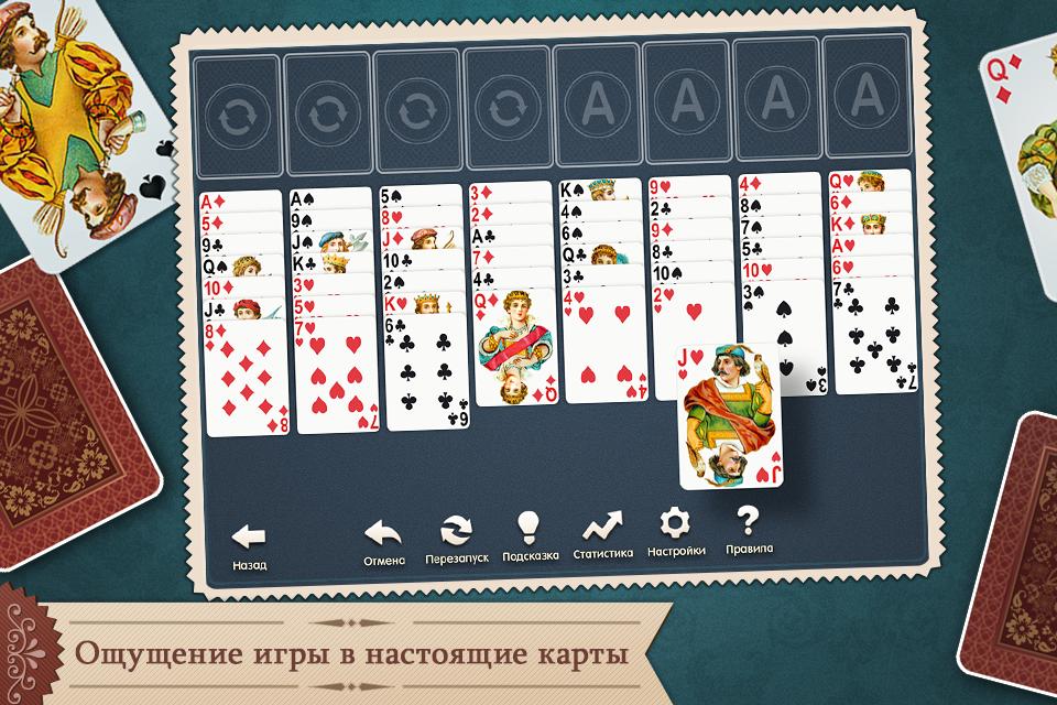 Другие Игры Карточные комнате
