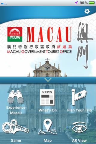 Experience Macau 感受澳門