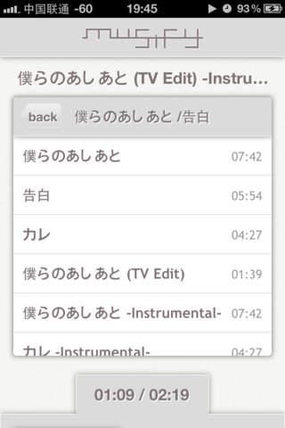 新聞必備免費app推薦|Musify · 动漫音乐線上免付費app下載|3C達人阿輝的APP