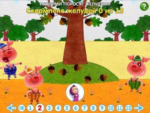 【免費遊戲App】Машины сказки: Три поросёнка-APP點子