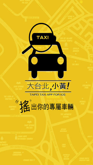 Taipei Yellow Taxi