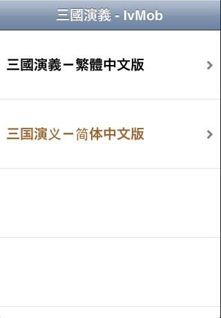 APK Downloader v2.0 輕鬆下載 Google Play 商店裡的應用程式 apk 檔案 _ 重灌狂人