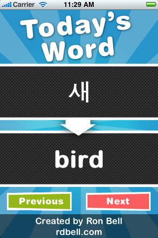 Korean Word of the Day! (FREE) iPhone Screenshot 1