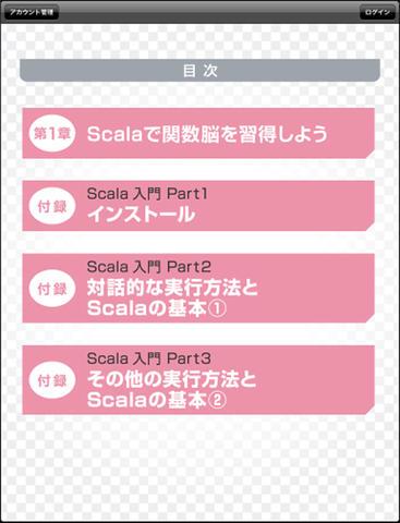 Scala eBook