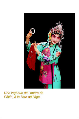 【免費教育App】Initiation à l'opéra de Pékin-APP點子