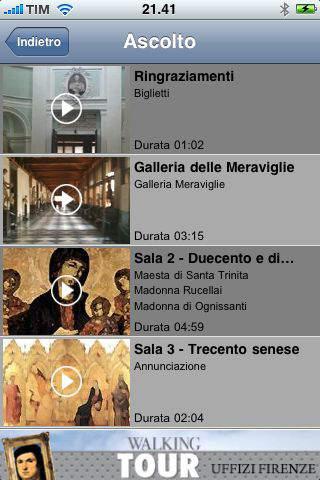 Walking Tour: Uffizi screenshot 2