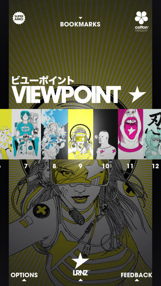 ViewPoint ArtBook