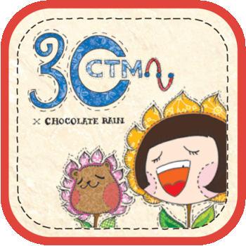 CTM x Chocolate Rain 娛樂 LOGO-阿達玩APP