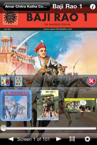 Baji Rao 1 iPhone Screenshot 1
