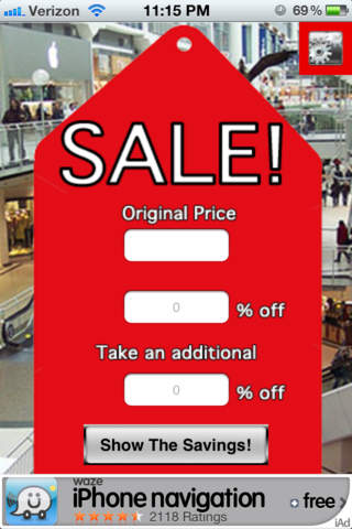 Sales Price - Discount Calculator