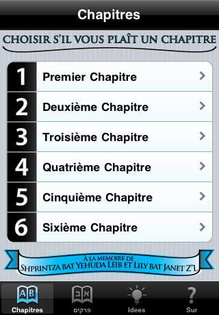 Pirke Avot - Les Maximes des Pères iPhone Screenshot 2
