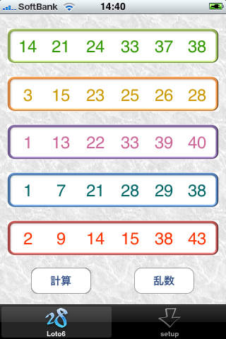 50+ Best Apps for Singapore Pools (android) - Appcrawlr