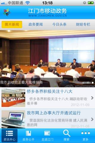 個人隱私的大門:比較即時通訊 App 安全設計(LINE 與 WeChat) | 硬是要學 - 最貼近您的專業 3C 資訊、手機評測網站